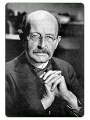 Макс Карл Эрнст Людвиг Планк (1858-1947)