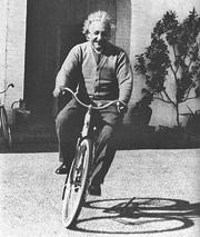 Альберт Ейнштейн (1879-1955)